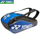 9626EX - Сумка для ракеток Pro Series Blue Badminton Thermal Racket Bag 9626EX